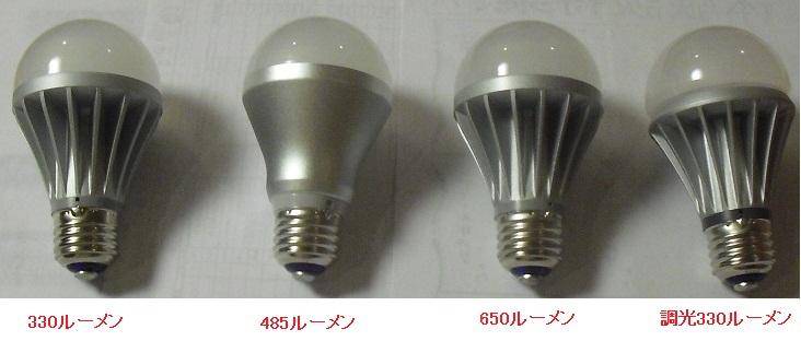 20110614-3