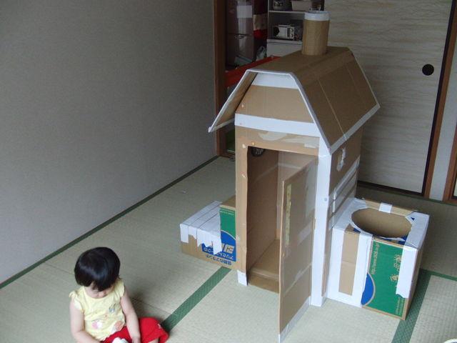 ダンボールハウス01