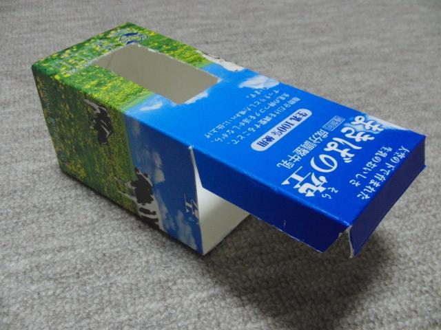 牛乳パックでポケットティッシュボックス
