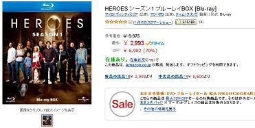heroes_br.jpg