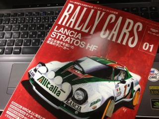 rallycars01.jpg