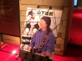tatsu2013_02.jpg