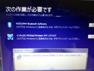 win8ug_03.jpg
