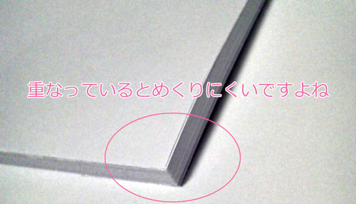 20111011-1.jpg
