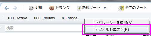 b0106-2.jpg