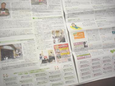 読売FN1