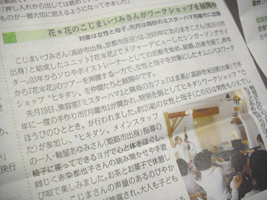 読売FN2