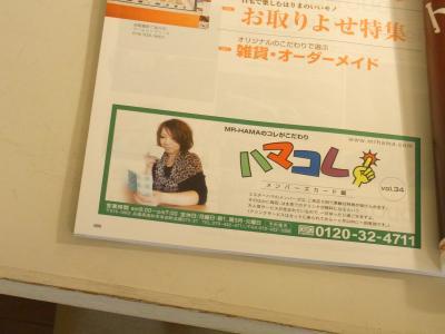 RIMG0004_convert_20101026232023.jpg