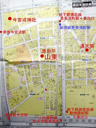 町内会地図