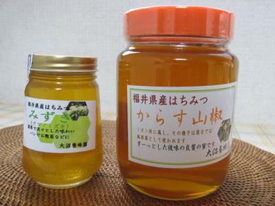からす山椒ハチミツ