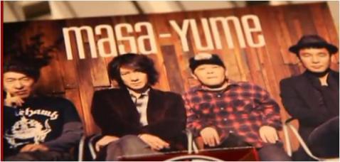 masa-yume