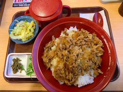 すき屋 牛まぶし丼 480円