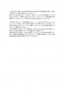 doyadate0103_02.jpg