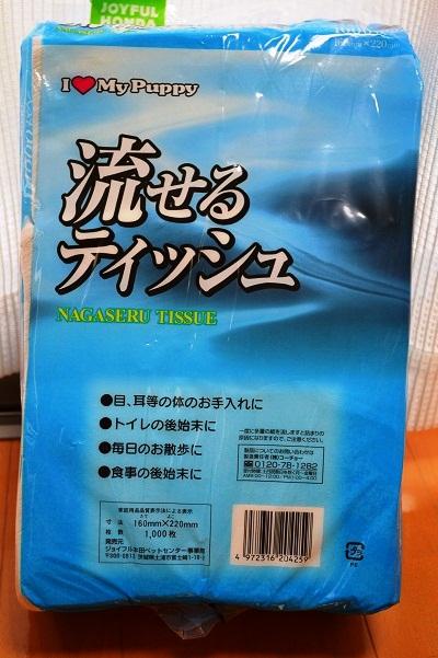 DSC_0076bb.jpg
