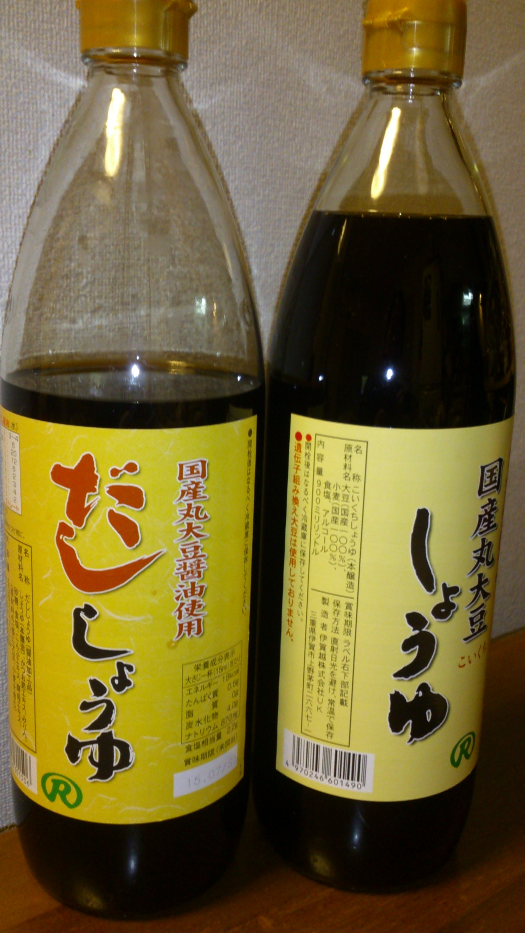 伊賀越え醤油