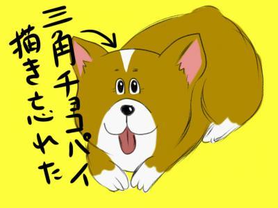 image_20130220101830.jpeg
