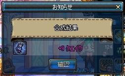 +9クエイク