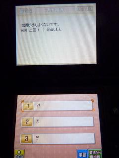 201004270027.jpg