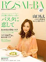 rosalba_cover_18.jpg