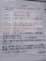 20110816-1.jpg
