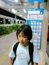 20110817-24.jpg