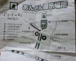 20110906-10.jpg