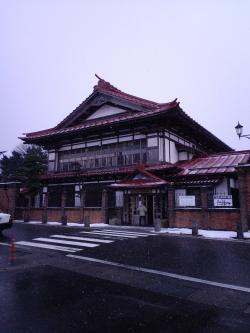 dazai-1.jpg