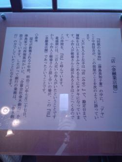 dazai-18.jpg