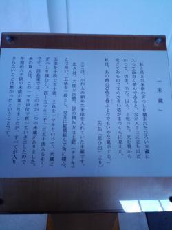 dazai-26.jpg