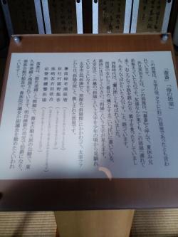 dazai-7.jpg