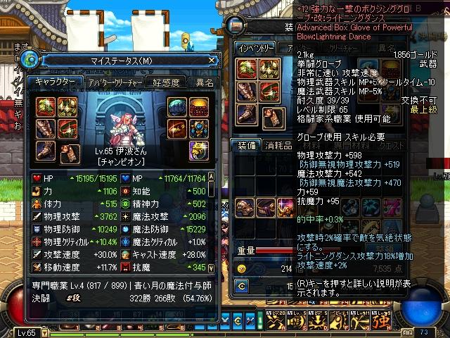 ScreenShot2011_0420_050316524.jpg