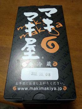 2012-10-1_20121106213811.jpg