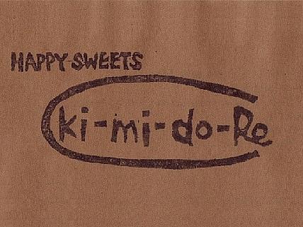 ki-mi-do-Re 2010 4