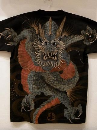 Masas T-Shirts 2010 4 (4)