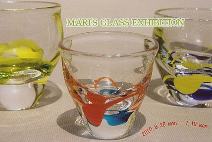 maris glass 2010  6dm