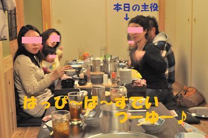 fugu3.jpg