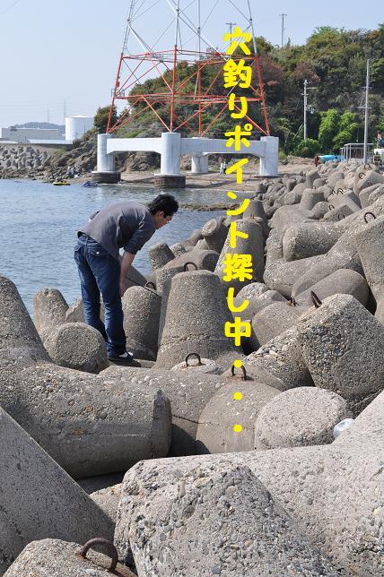 tsuri12.jpg