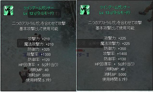 マテ2比較