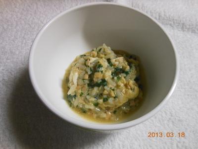 納豆としらすの雑炊2