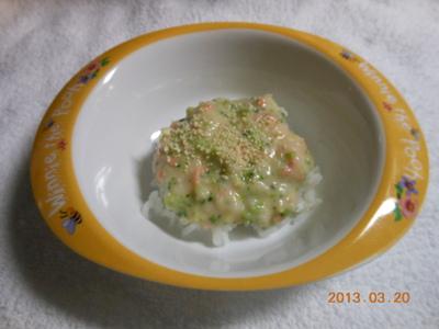 鮭とブロッコリーのドリア風3