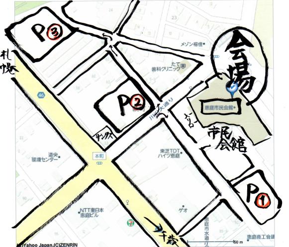恵庭市民会館 駐車場