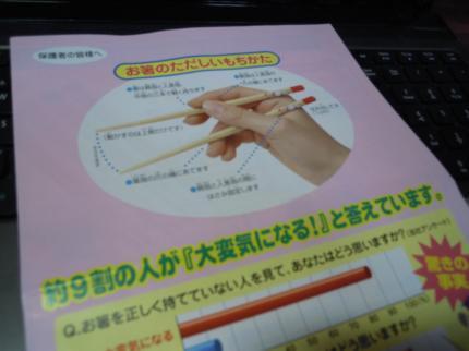 DSCN0041_convert_20130411074239.jpg