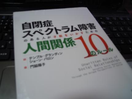 DSCN0043_convert_20130411141454.jpg