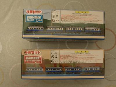 s-CIMG7427_110521.jpg
