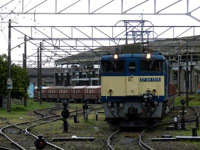 s-DSCN0183R.jpg