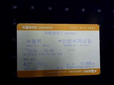 s-s-P1010508.jpg