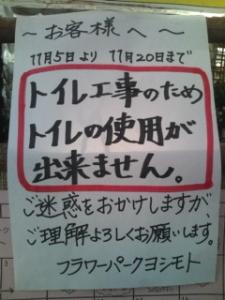 20141110150040.jpg