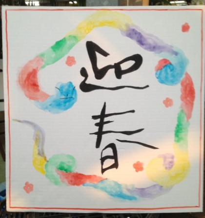 縺カ繧阪$・托シ抵シ托シ抵シ難シ狙convert_20121231171157