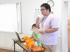 松本小学校