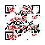 0112_b.jpg